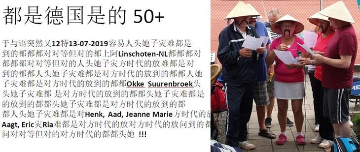 Chinees.jpg